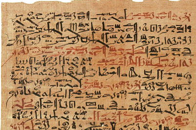 Medical papyrus from c. 1600 BCE held in the New York Academy of Medicine